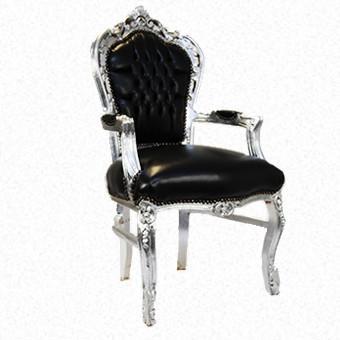 blackand_silverarmchair.jpg