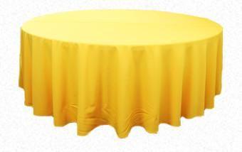 Yellow Round 2.1m